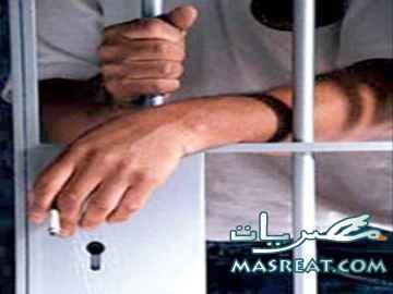 ضبط وإحضار شركاء ريان الفيوم ناصر ابو بكر