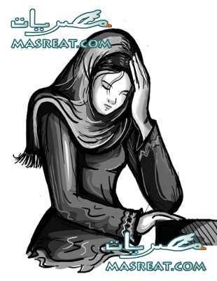 قصص زوجية حقيقية : مطلقة اه عانس لالا