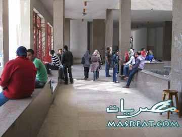 تنسيق جامعات مصر 2012