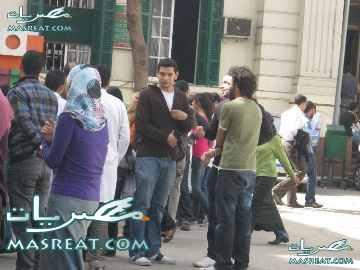 تنسيق جامعة عين شمس