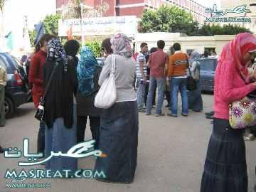 تنسيق جامعة القاهرة
