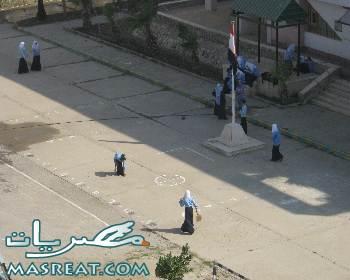 تنسيق الشهادة الاعدادية 2010 في محافظة البحيرة حدده محمد البابلي