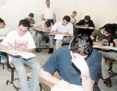 امتحانات الثانوية الازهرية 2010 الدور الثاني