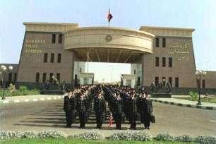 اكاديمية مبارك للامن الضباط المتخصصين 2010