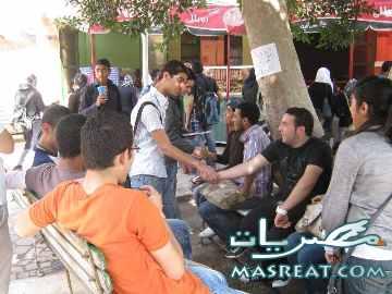 نتيجة جميع كليات واقسام جامعة حلوان 2014 الترم الاول والثاني