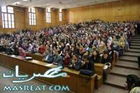 نتائج جامعة اسيوط