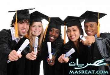 نتائج جامعة بني سويف