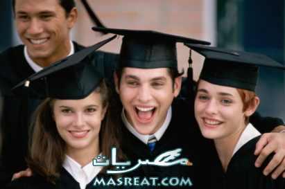 نتيجة جامعة مصر للعلوم والتكنولوجيا