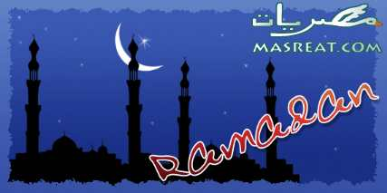 ادعية رمضان لكل المقرئين والفنانين اجمل دعاء في الشهر الكريم