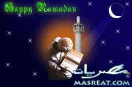 اغاني رمضان فيديو صوت وصورة القديمة وبتاعت زمان يلا اتفرج