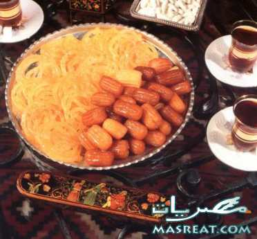 اكلات رمضان بالصور