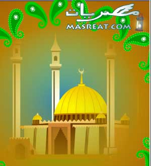 بطاقات رمضان متحركة مع اجمل رباعيات محمد منير