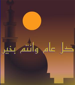 بطاقات رمضان 2016-1437 صور تواقيع تهنئة رمضانية متحركة فلاش