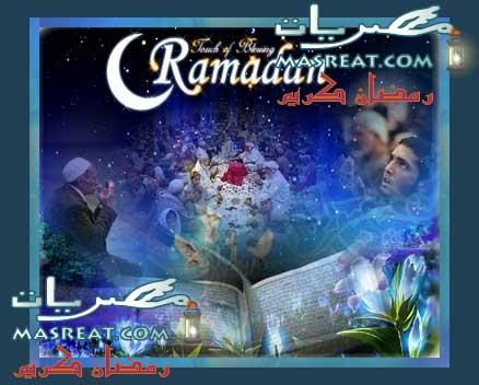 بطاقات تهنئة بمناسبة رمضان مع احلى دعوة وذكر
