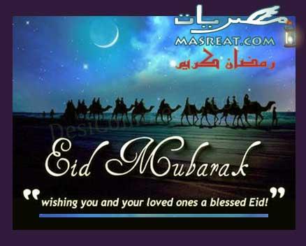 بطاقات كروت بالانجليزي بمناسبة حلول شهر رمضان