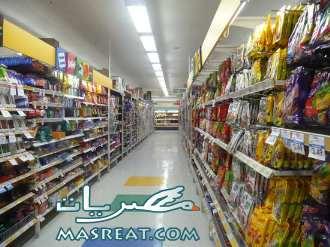 ارتفاع اسعار الدقيق واللحوم والدواجن في مصر