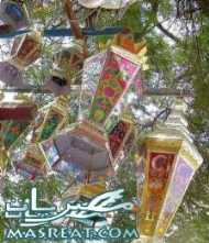 رسائل رمضان جديدة جدا مسجات رمضانية طازة لسه نقي اللي يعجبك
