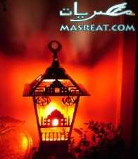 رسائل رمضان 1437 مسجات ادعية رمضانية 2016 قصيرة روعة