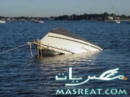 حادثة غرق مركب بلقاس