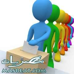 انتخابات نقابات عمال مصر