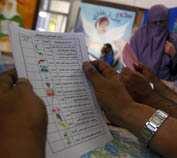 اخبار الانتخابات المصرية