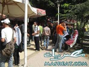 جدول محاضرات كلية الحقوق جامعة الاسكندرية