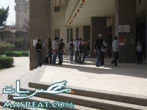 جدول محاضرات كلية التجارة جامعة الاسكندرية