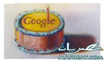 عيد ميلاد google ال12