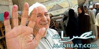 مرشحين انتخابات مجلس الشعب 2010 دائرة جهينة