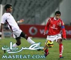 موعد مباراة الاهلي والترجي التونسي اليوم 2012 دوري ابطال افريقيا