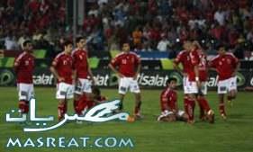 ميعاد مباراة الاهلي والترجي التونسي القادمة