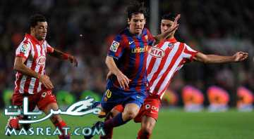 مباريات اليوم في الدوري الاسباني