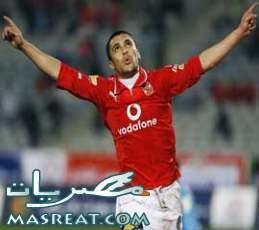 مشاهدة نتيجة مباراة الاهلي والترجي التونسي اليوم - مباشر الان