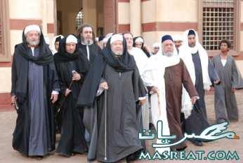 نهاية مسلسل شيخ العرب همام