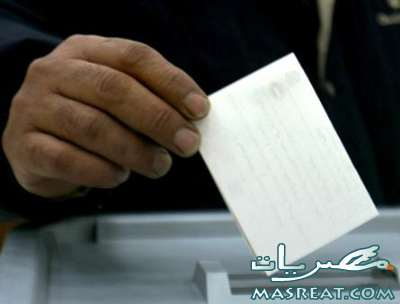 موقع مرشحين انتخابات مجلس الشعب 2010 دائرة نقادة