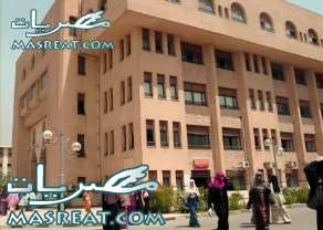 تنسيق المدن الجامعية جامعة الازهر