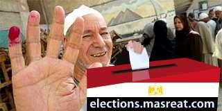 مرشحي الحزب الوطني بالمنيا