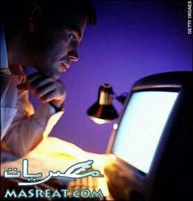 8774bed5b https://www.masreat.com/elections-masreat-com41/ 2010-10-26T06 ...