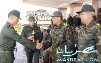 مواعيد تقديم الكلية الحربية