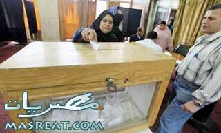 نتيجة انتخابات المرحلة الثالثة مجلس الشعب 2012 بالغربية