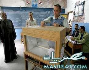 اخبار الانتخابات في نجع حمادي