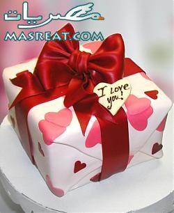 عيد الحب المصري