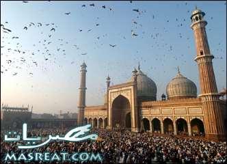 بطاقات عيد الاضحى المبارك 2015 - 1436