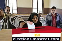 نتيجة انتخابات مجلس الشعب 2010 بحلوان