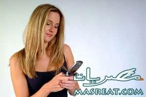 رسائل مسجات موبايل للعيد مصرية