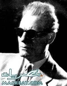 طه حسين |ذكرى ميلاد عميد الأدب العربي طه حسين