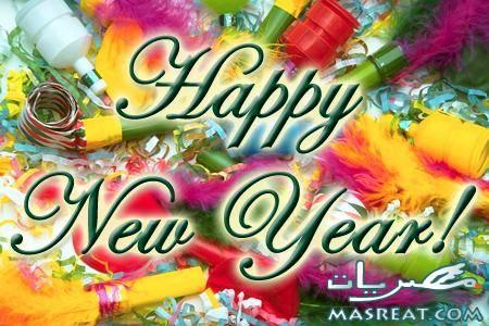 بطاقات العام الجديد 2014