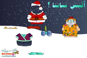 لعبة تلبيس بابا نويل سانتا كلوز 2015 العاب راس السنة الكريسماس