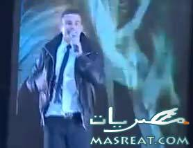 اغنية الومك ليه عمرو دياب