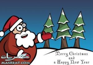 رسائل مسجات الميلاد المجيد بالانجليزي